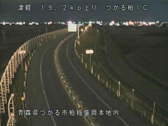 津軽自動車道 つがる柏インターチェンジのライブカメラ|青森県つがる市
