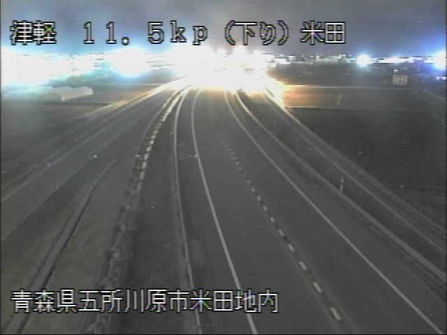 津軽自動車道 津軽米田のライブカメラ|青森県五所川原市