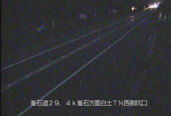 釜石自動車道 白土トンネル西側抗口のライブカメラ 岩手県花巻市