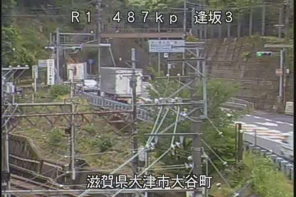 国道1号 大谷町のライブカメラ|滋賀県大津市