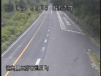 国道192号 佐野大内のライブカメラ|徳島県三好市