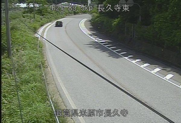 国道21号 長久寺東のライブカメラ|滋賀県米原市
