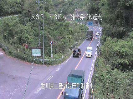 国道32号 猪ノ鼻トンネルのライブカメラ|香川県三豊市