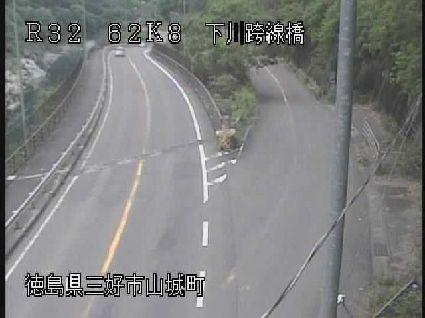 国道32号 下川跨線橋のライブカメラ|徳島県三好市