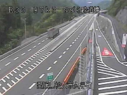国道33号 つづら跨道橋のライブカメラ|愛媛県松山市