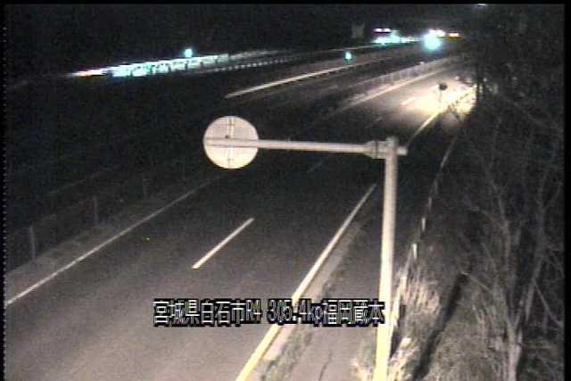 国道4号 福岡蔵本のライブカメラ|宮城県白石市