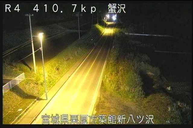 国道4号 蟹沢のライブカメラ|宮城県栗原市