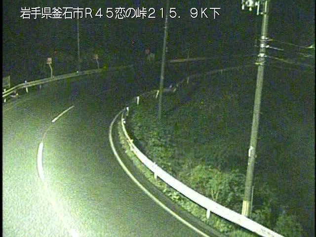 国道45号 恋の峠のライブカメラ|岩手県釜石市