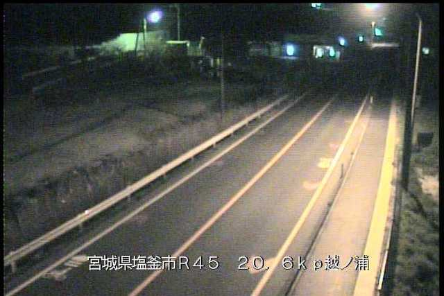 国道45号 越ノ浦のライブカメラ|宮城県塩竃市