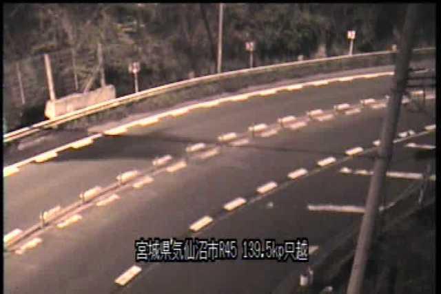 国道45号 只越のライブカメラ|宮城県気仙沼市