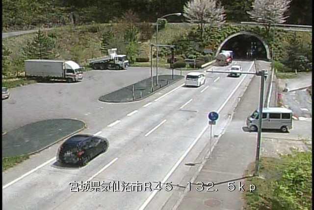国道45号 田中トンネル北坑口のライブカメラ|宮城県気仙沼市