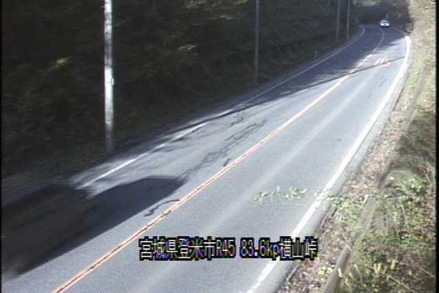 国道45号 横山峠のライブカメラ 宮城県登米市