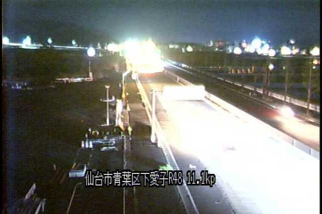 国道48号 愛子防災ステーションのライブカメラ|宮城県仙台市