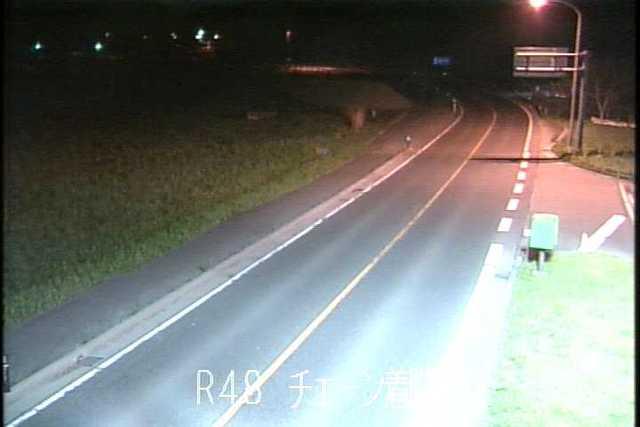 国道48号 チェーン着脱所のライブカメラ|宮城県仙台市