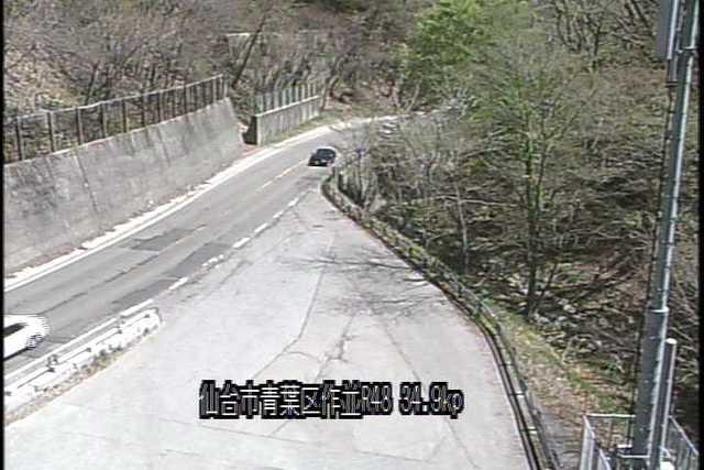 国道48号線 小網鳥沢のライブカメラ|宮城県仙台市