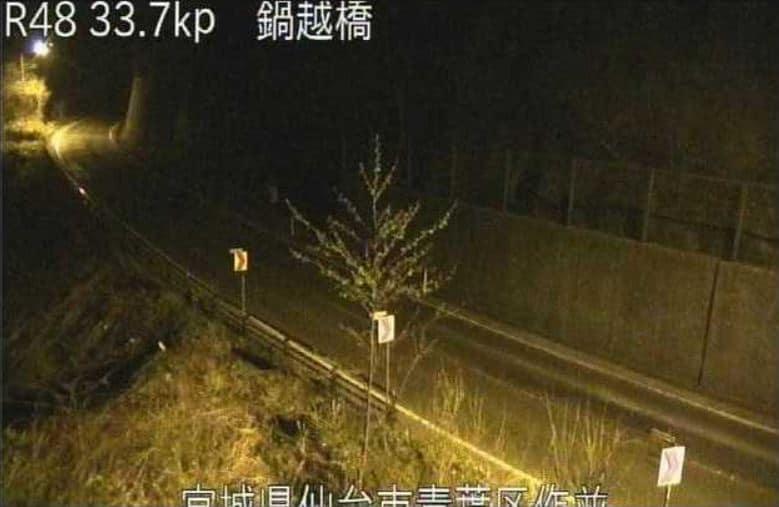 国道48号 鍋越橋のライブカメラ|宮城県仙台市