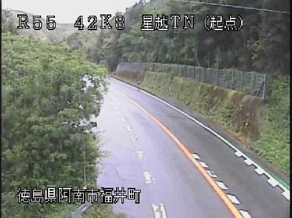 国道55号 星越トンネルのライブカメラ|徳島県美波町