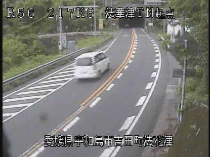国道56号 法華津トンネルのライブカメラ|愛媛県宇和島市