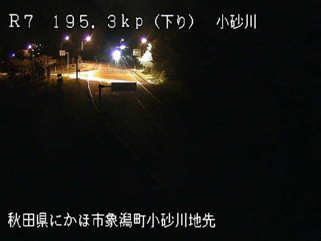 国道7号 小砂川のライブカメラ|秋田県にかほ市