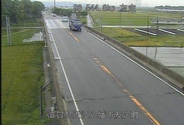 国道8号 友定のライブカメラ|滋賀県近江八幡市