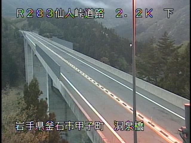 東北横断自動車道 洞泉橋のライブカメラ|岩手県釜石市