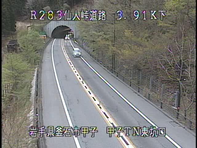 東北横断自動車道 甲子トンネル東坑口のライブカメラ|岩手県釜石市