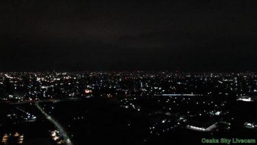 大阪の空・天気のライブカメラ|大阪府大阪市