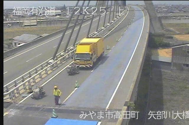 有明海沿岸道路 矢部川大橋のライブカメラ|福岡県みやま市