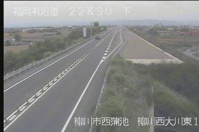 有明海沿岸道路 柳川のライブカメラ|福岡県柳川市
