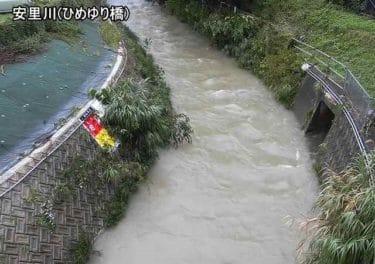 安里川 ひめゆり橋のライブカメラ|沖縄県那覇市