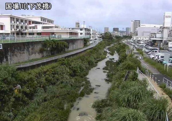 国場川 下茂橋のライブカメラ|沖縄県南風原町