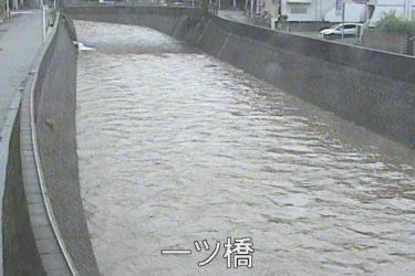 稲荷川 一ツ橋のライブカメラ|鹿児島県鹿児島市