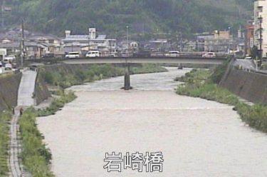 甲突川 岩崎橋のライブカメラ|鹿児島県鹿児島市