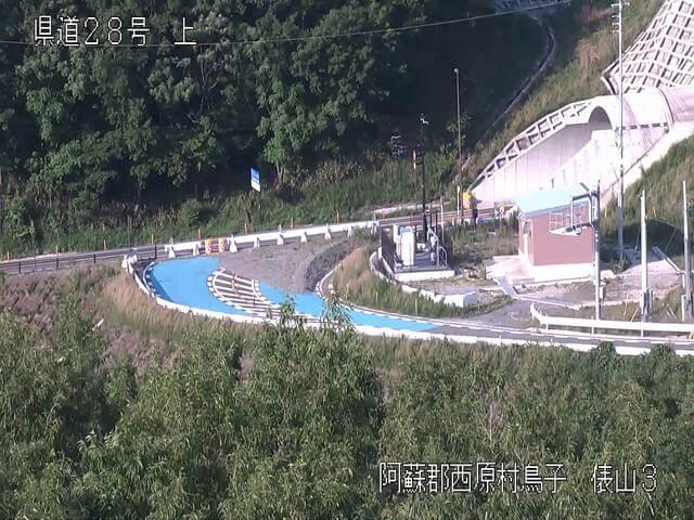 熊本県道28号 俵山トンネルルート第3のライブカメラ|熊本県西原村