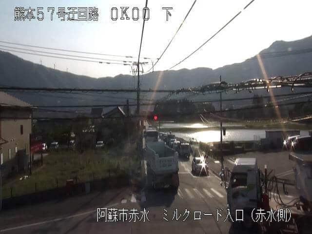 熊本県道57号 赤水第1のライブカメラ|熊本県阿蘇市