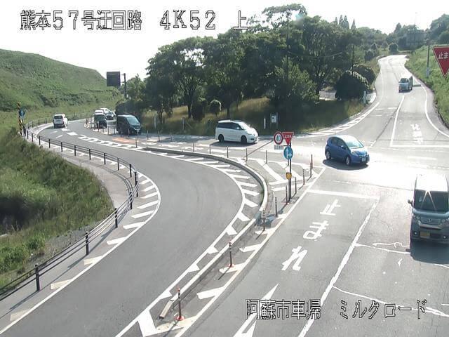 熊本県道57号 二重峠のライブカメラ|熊本県阿蘇市
