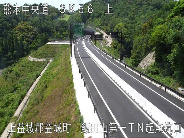九州中央自動車道 小池第1のライブカメラ|熊本県益城町