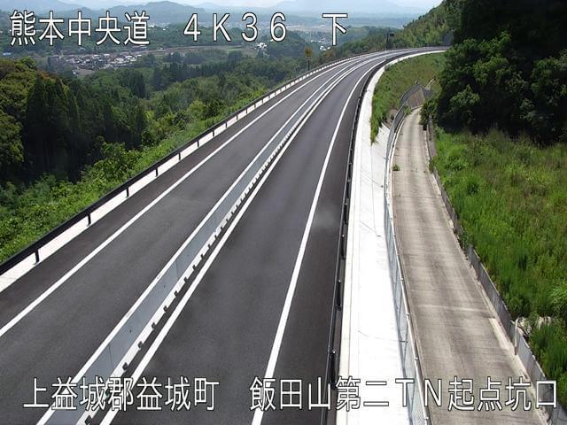 九州中央自動車道 小池第2のライブカメラ|熊本県益城町