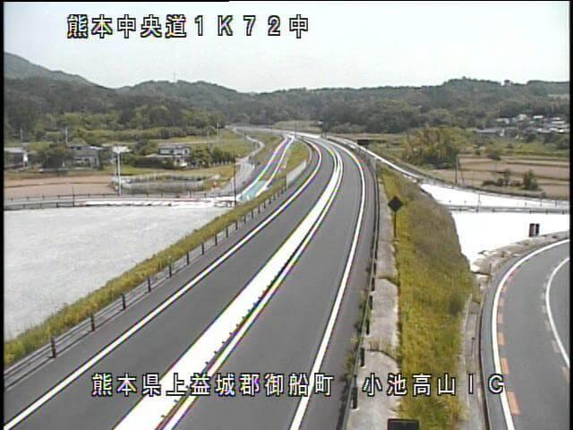 九州中央自動車道 小池高山インターチェンジのライブカメラ|熊本県御船町
