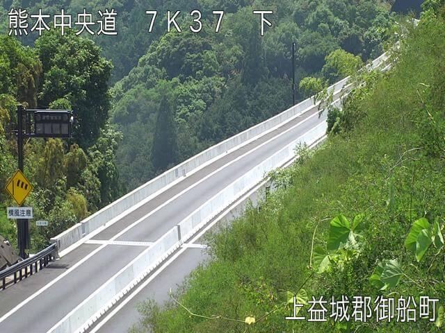 九州中央自動車道 太田川橋のライブカメラ|熊本県御船町