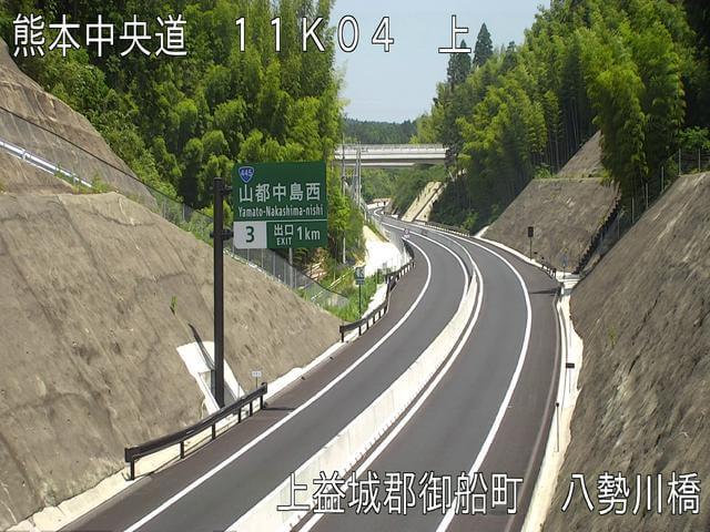 九州中央自動車道 八勢川橋のライブカメラ|熊本県御船町
