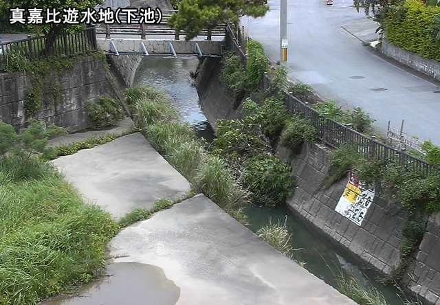 真嘉比川 真嘉比遊水地のライブカメラ 沖縄県那覇市