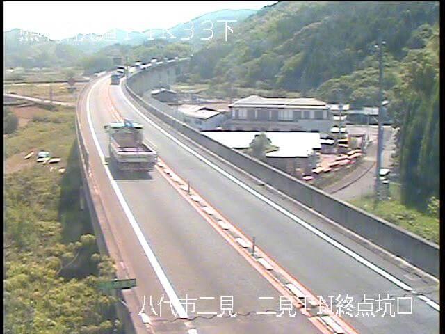 南九州自動車道 二見のライブカメラ|熊本県八代市