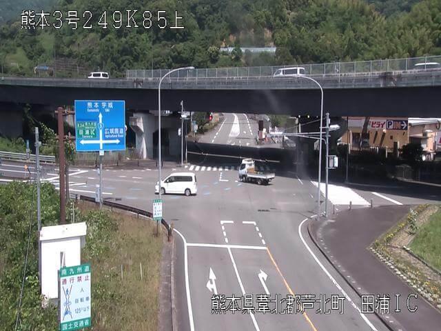 南九州自動車道 田浦インターチェンジのライブカメラ|熊本県芦北町
