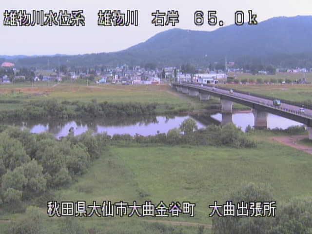 雄物川 大曲出張所のライブカメラ|秋田県大仙市