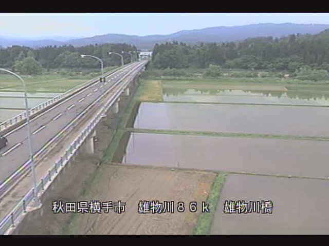 雄物川 雄物川橋のライブカメラ|秋田県横手市