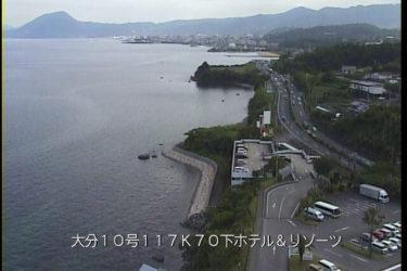 国道10号 別府湾ロイヤルホテル屋上のライブカメラ|大分県日出町