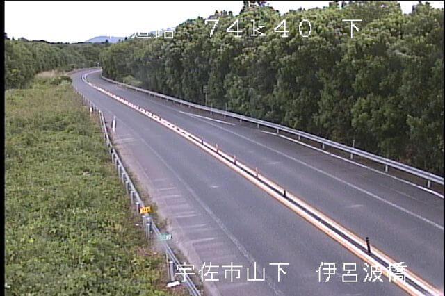 国道10号 伊呂波橋のライブカメラ|大分県宇佐市