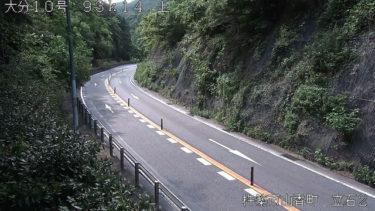 国道10号 立石2のライブカメラ|大分県杵築市