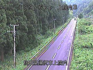 国道13号 上院内のライブカメラ|秋田県湯沢市
